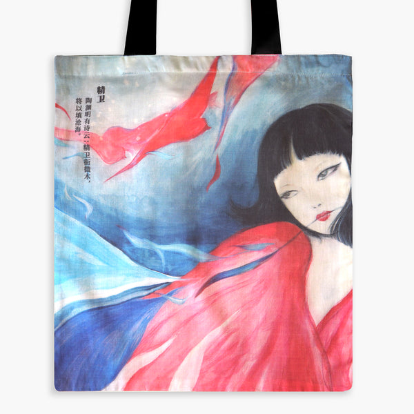 Guardian Spirits Cotton Tote Bag with Zipper Pocket - Jing Wei