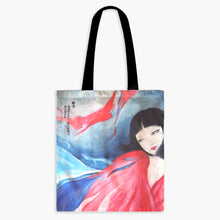 CLEARANCE - Guardian Spirits Cotton Tote Bag with Zipper Pocket - Jing Wei - Tote Bags - Lavender Home London