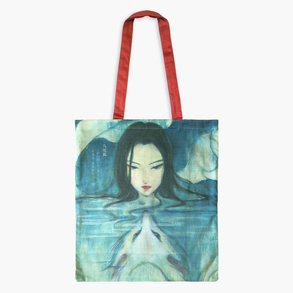 CLEARANCE - Guardian Spirits Cotton Tote Bag with Zipper Pocket - Nine Tailed Fox - Tote Bags - Lavender Home London