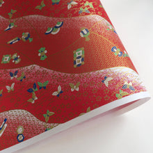 Yuzen Washi Wrapping Paper HZ-127 - Butterflies & Mixed Geometric Red - washi paper - Lavender Home London