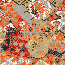 Yuzen Washi Wrapping Paper HZ-228 - Gorgeous Orange