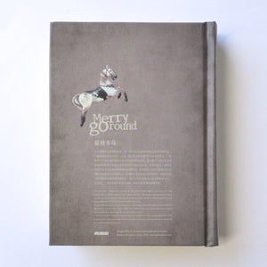 Hard Cover Notebook - Merry Go Round Horse - Lavender Home London