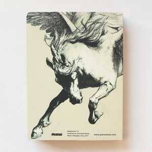 Soft Binding Brown Paper Notebook - Heines Gedichte Pegasus - Stationery - Lavender Home London