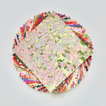 mix colour pack of japanese yuen washi origami paper, for art project, crafts, collage