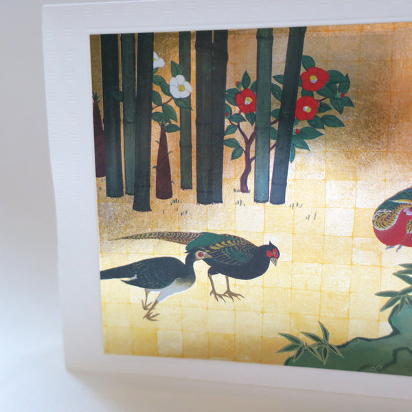 Japanese Art Greeting Card - Pheasants