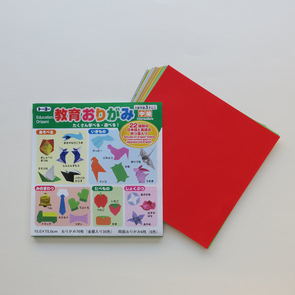 82 Sheets Toyo Education Multicoloured Origami Paper Pack 15x15cm