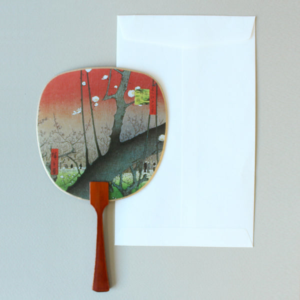 Uchiwa-fan Greeting Card - Sakura Park