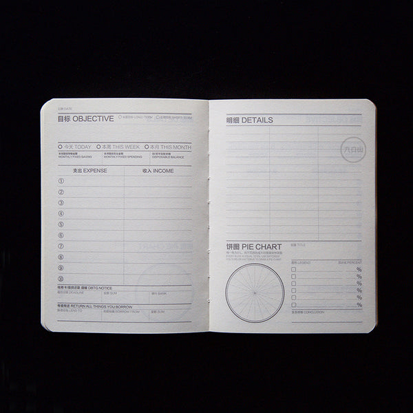 Money Expense Tracker Notebook