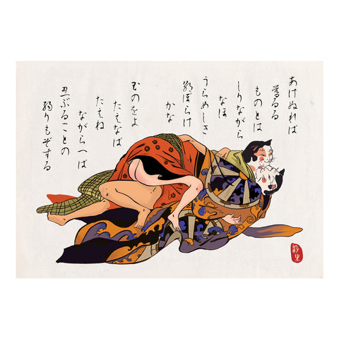 Original Ukiyo-e Print - Lovers