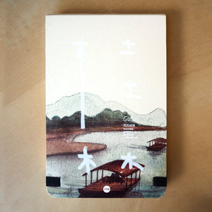 Lush Guilin Sketchbook - Elephant Trunk Hill - Stationery - Lavender Home London