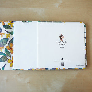 Lush Guilin Sketchbook - Li River - Stationery - Lavender Home London
