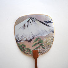 Uchiwa-fan Greeting Card - Mount Fuji and the Pine Trees - Cards - Lavender Home London