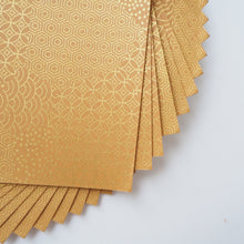 Pack of 20 Sheets 14x14cm Yuzen Washi Origami Paper HZ-494 - Blown Gold Mixed Geometric Patterns