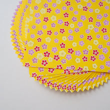 Pack of 20 Sheets 14x14cm Yuzen Washi Origami Paper HZ-498 - Plum Flower Vitamin Yellow