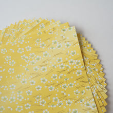 Pack of 20 Sheets 14x14cm Yuzen Washi Origami Paper HZ-373 - Cherry Blossom & Pine Needles Lemon