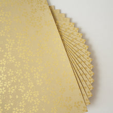 Pack of 20 Sheets 14x14cm Yuzen Washi Origami Paper HZ-092 - Small Gold Cherry Blossom