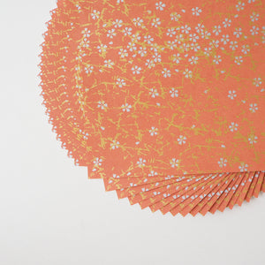 Pack of 20 Sheets 14x14cm Yuzen Washi Origami Paper HZ-184 - Small Silver Cherry Blossom Fire Orange