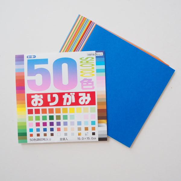 60 Sheets Toyo Education Multicoloured Origami Paper Pack 15x15cm