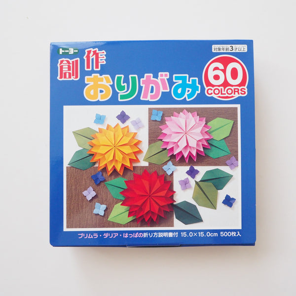 500 Sheets Toyo Education Multicoloured Origami Paper Pack 15x15cm