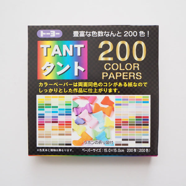 200 Sheets Multicoloured Toyo Tant Origami Paper Pack 15x15cm