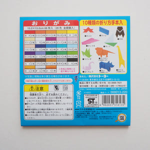 66 Sheets Multicoloured Toyo Education Origami Paper Pack 15x15cm