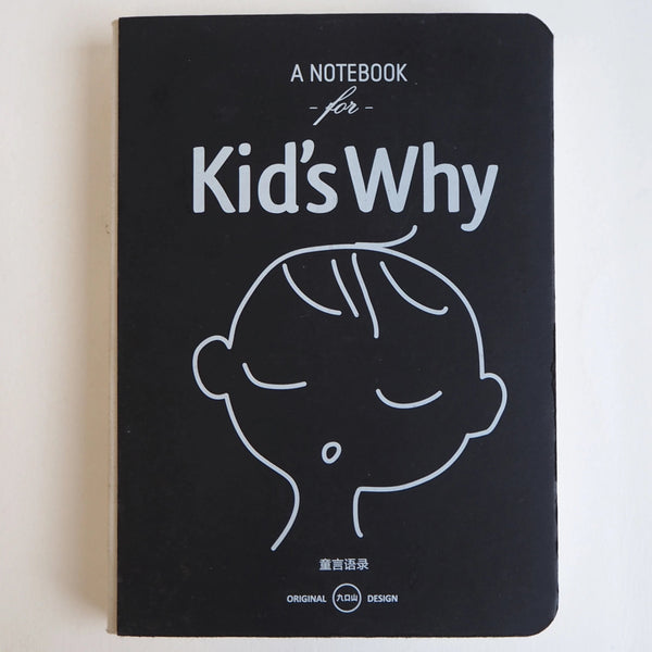 Life Document Hardcover Notebook - KID'S WHY - Stationery - Lavender Home London