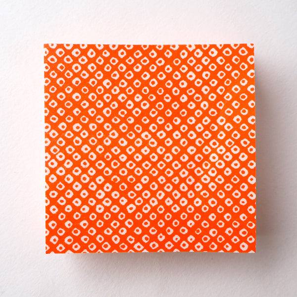 Pack of 100 Sheets 7x7cm Yuzen Washi Origami Paper  HZ-020 - Deer's Spots Orange - washi paper - Lavender Home London