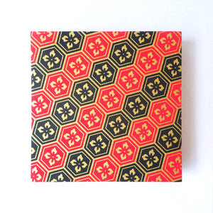 Pack of 100 Sheets 7x7cm Yuzen Washi Origami Paper HZ-048 - Black Red Striped Tortoiseshell Diamond Flower - washi paper - Lavender Home London