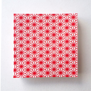 Pack of 100 Sheets 7x7cm Yuzen Washi Origami Paper  HZ-077 - Red Hemp Leaf - washi paper - Lavender Home London