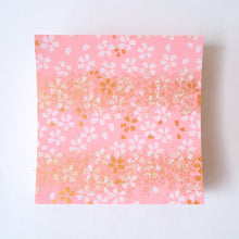 Pack of 100 Sheets 7x7cm Yuzen Washi Origami Paper HZ-128 - Cherry Blossom Pink - washi paper - Lavender Home London