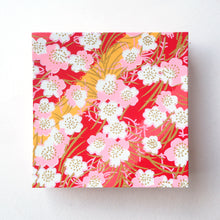 Pack of 100 Sheets 7x7cm Yuzen Washi Origami Paper HZ-186 - Cherry Blossom Red & Orange Stripes - washi paper - Lavender Home London