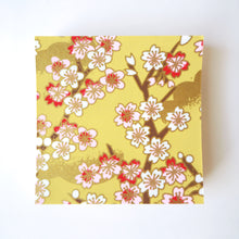 Pack of 100 Sheets 7x7cm Yuzen Washi Origami Paper HZ-208 - Cherry Blossom Branches Yellow - washi paper - Lavender Home London