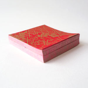 Pack of 100 Sheets 7x7cm Yuzen Washi Origami Paper HZ-313 - Three Lozenges Dark Red - washi paper - Lavender Home London