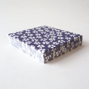 Pack of 100 Sheets 7x7cm Yuzen Washi Origami Paper HZ-327 - Cherry Blossom Navy - washi paper - Lavender Home London