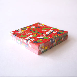 Pack of 100 Sheets 7x7cm Yuzen Washi Origami Paper - Floral Zigzag Red