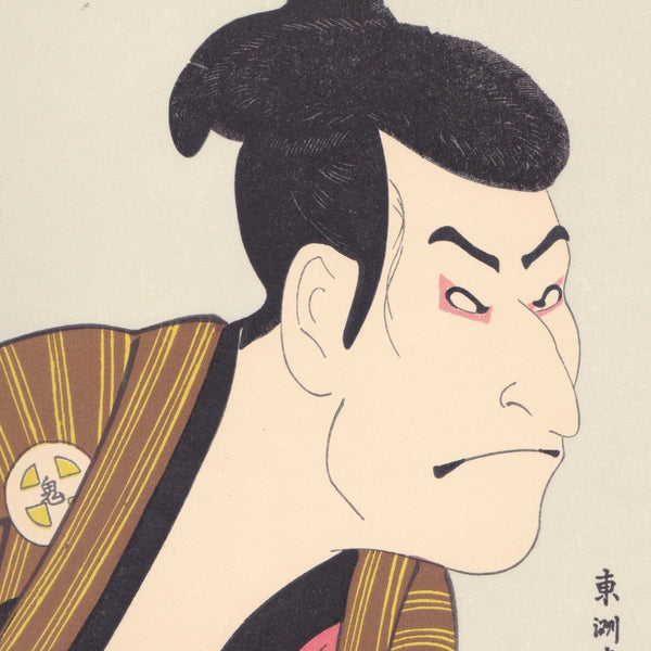Japanese Woodblock Print 01 - Kabuki Actor Otani Oniji III as Edobei by Sharaku Toshusai - Print - Lavender Home London