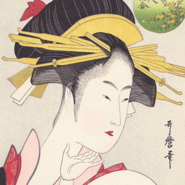 Japanese Woodblock Print 04 - Beauty by Utamaro Kitagawa - Lavender Home London