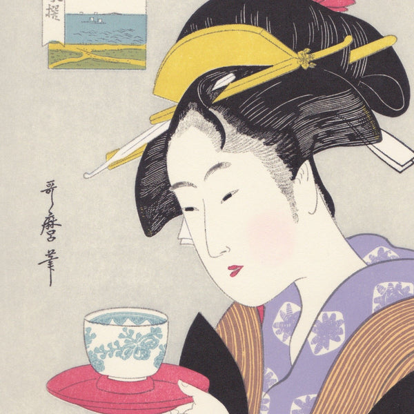 Japanese Woodblock Print 05 - Geisha Naniwaya Okita by Utamaro Kitagawa - Lavender Home London