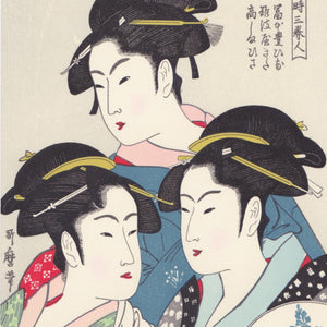 Japanese Woodblock Print 07 - Three Modern Beauties by Utamaro Kitagawa