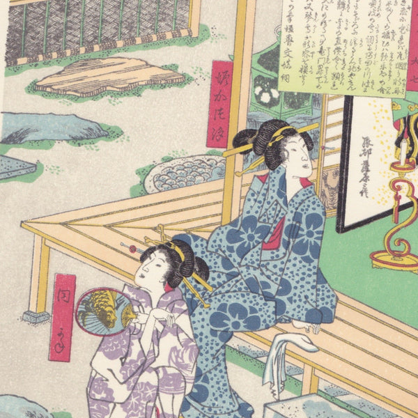 Japanese Woodblock Print 09 - Beauties cooling in garden by Yoshiiku Utagawa - Print - Lavender Home London