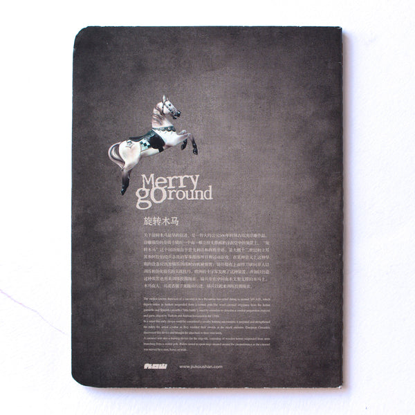 Soft Binding Brown Paper Pocket Notebook - Merry Go Round Horse