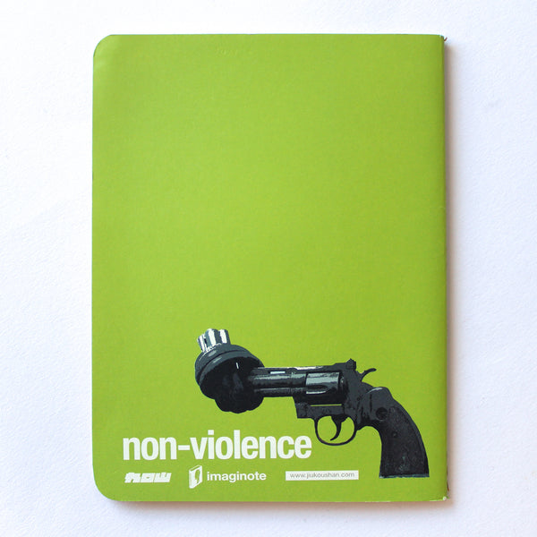 Soft Binding Brown Paper Pocket Notebook - Non-violence Knotted Gun