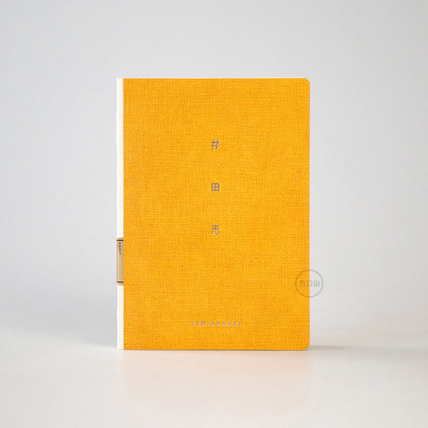 Ambitions Semiannual Notebook - Yellow - Stationery - Lavender Home London