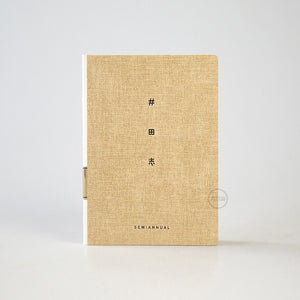 SEMIANNUAL Notebook - Light Brown