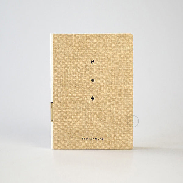 Ambitions Semiannual Notebook - Light Brown - Stationery - Lavender Home London