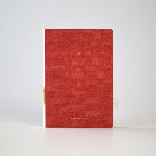 Ambitions Semiannual Notebook - Red - Stationery - Lavender Home London