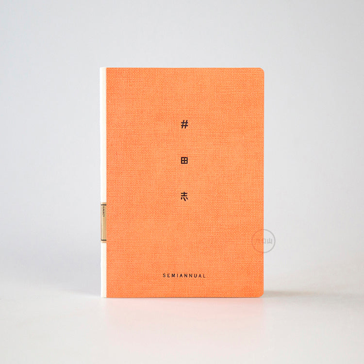 Ambitions Semiannual Notebook - Orange - Stationery - Lavender Home London