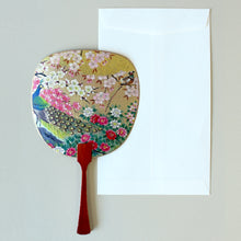 Uchiwa-fan Greeting Card - The Peacock and Pheasant - Cards - Lavender Home London