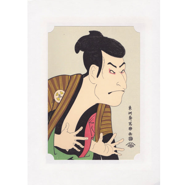 Japanese Woodblock Print 01 - Kabuki Actor Otani Oniji III as Edobei by Sharaku Toshusai - Lavender Home London