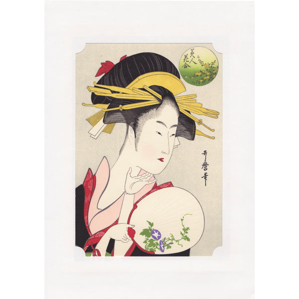 Japanese Woodblock Print 04 - Beauty by Utamaro Kitagawa - Print - Lavender Home London